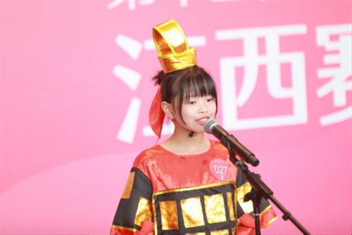 梦想起航!第十三届和乐中国Festival江西赛区海选圆满落幕758.png