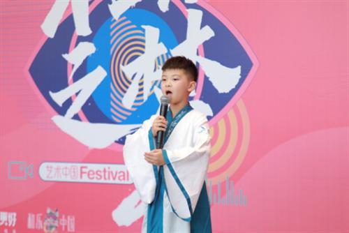梦想起航!第十三届和乐中国Festival江西赛区海选圆满落幕768.png