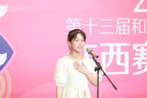梦想起航!第十三届和乐中国Festival江西赛区海选圆满落幕754.png