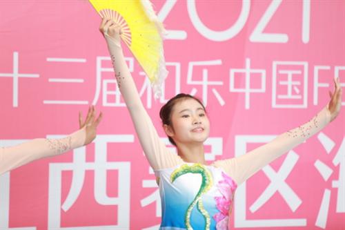 梦想起航!第十三届和乐中国Festival江西赛区海选圆满落幕748.png