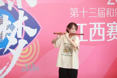 梦想起航!第十三届和乐中国Festival江西赛区海选圆满落幕750.png