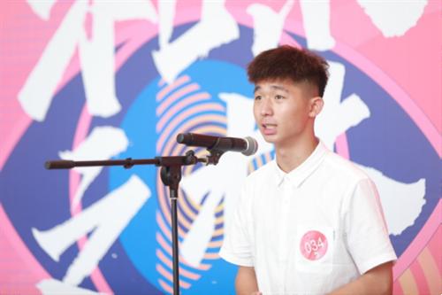 梦想起航!第十三届和乐中国Festival江西赛区海选圆满落幕762.png