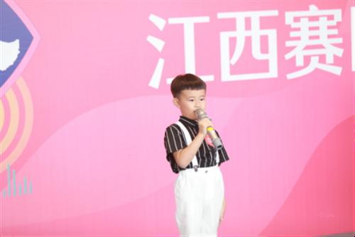 梦想起航!第十三届和乐中国Festival江西赛区海选圆满落幕756.png